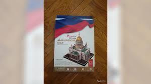3D-пазл <b>CubicFun Исаакиевский собор</b> купить в Москве на Avito ...