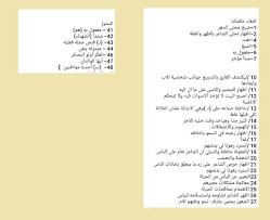 نموذج إجابة إمتحان اللغة العربية الرسمي الثانوية العامة 2021 أدبي وعلمي  وتوزيع درجات العربي - إيجي سكوب