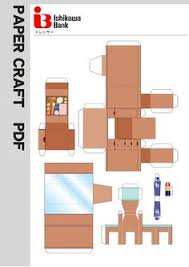 Living Room Furnitures Free Paper Models Download