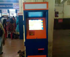 How To Use Ticket Vending Machine In Railway Station New Automatic Ticket Vending Machines Installed At Madurai Junction