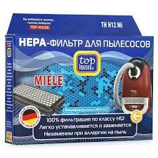 Купить, заказать, HEPA-<b>фильтр TOP HOUSE TH</b> H12Mi в ...