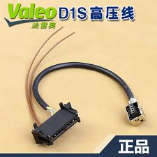 online buy whole valeo ballast from valeo ballast gztophid 1pc d1s d3s integrated high voltage power cable cord plug connector adapter wiring harness