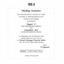 hindu wedding invitation wordings in malayalam Content For Wedding Card wedding greeting invitation wordings wedding invitations on hindu wedding card matter in malayalam content for wedding cards for friends