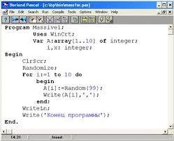 Реферат Среда и структура программирования Паскаль В системе borland pascal 7 0 имеется и windows версия интегрированной среды программирования Она запускается из файла bpw exe Окно этой среды на рис 3