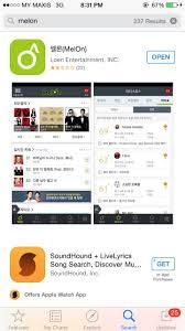 Pass Buy – To melon Kim How Sungkyu Melon Streaming