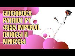<b>Patriot</b> Garden PT 4355 инструкция, характеристики, форум ...