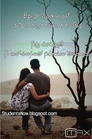 Malayalam Love Words For Her Hover Me