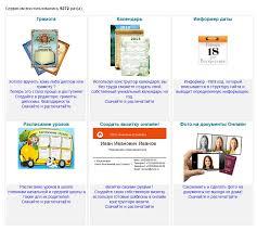 Блог Александра Баданова Йошкар Ола Грамоты дипломы расписания  Если срочно понадобилось напечатать грамоту диплом или бланк награждения необходимо лишь впечатать текст кого и за что награждаем