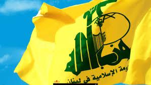 Image result for حزبالله لبنان: پاسخ ما به حمله صهیونیستها کوبنده خواهد بود
