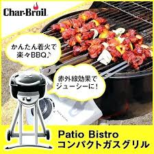char broil patio gas grill char broil patio bistro char broil bath barbecue gas grill patio