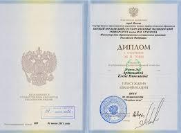 Учебный центр Салон Сервис курсы обучения массажу лица от  сертификат Елена Артемьева диплом