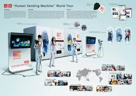 Human Vending Machine Classy Heattech Specialist Exothermic Wear HUMAN VENDING MACHINE WORLD