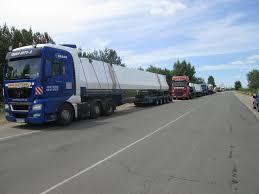 Перевозка длинномерных грузов  Транспортировка длинномерного груза