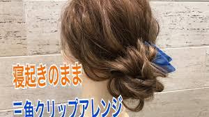 簡単中学生が自分でできる浴衣用髪型アレンジロングミディアム編