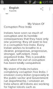 essay on corruption free india in 50
