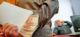 Купить диплом в Новосибирске Продажа дипломов и аттестатов среди  диплом в Новосибирске