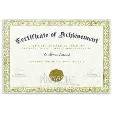 Achievement Certificate Certificate Of Achievement Certificate Of Appreciation Award