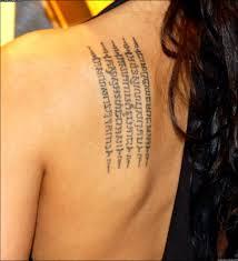 магические татуировки сак янт ежегодный фестиваль в таиланде