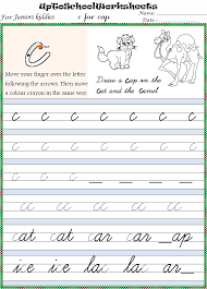 Worksheet For Kg Class grade lkgmaths ...