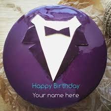 Happy Birthday Cake For Brother Name Edit Birthdaycakeformomcf