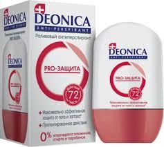 <b>Deonica</b> — купить продукцию бренда с бесплатной доставкой по ...