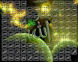Allah wallpaper, Islamic wallpaper