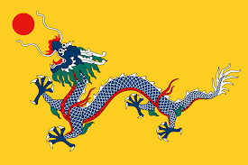 <b>Qing dynasty</b> - Simple English Wikipedia, the free encyclopedia
