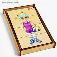 Летние виды спорта в Беларуси. Сравнить цены, купить ...