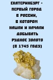 Курсовая работа на заказ Екатеринбург Курсовая работа на заказ