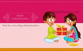 raksha bandhan wishes in hindi रक्षा बंधन की  raksha bandhan wishes in hindi