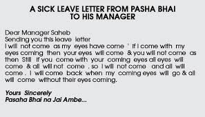 Application For Leave To Manager 13 Leave Letters So Funny Theyll Get You Fired Either Way You