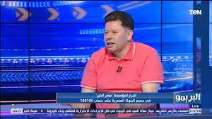برنامج البريمو - رضا عبد العال يعلق على مقترح استكمال الدوري بـ مجموعتين