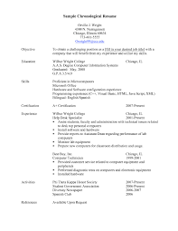 Janitorial Resume Examples 60 Resume Best Of Janitorial Resume Example Sample 60 Janitor 59