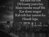 595 Best Dear diary images   <b>Dear diary</b>, <b>Deep</b> words, Urdu poetry