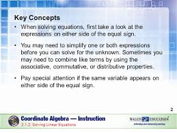 key concepts when solving equations first take a look at the expressions on either side