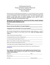 Utility Waiver By Erin Childers Issuu