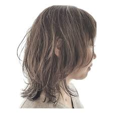 ウルフカットで周りと差をつけた髪型にレングス別ボブロング特集