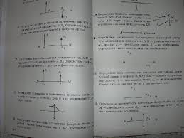 Рецензии покупателей на Физика класс Разноуровневые  Рецензии покупателей на Физика 11 класс Разноуровневые самостоятельные и контрольные работы ФГОС