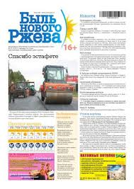 №37 от 11 сентября 2013 г. by Alexandr Klindyuk - issuu