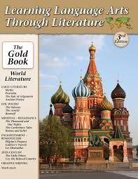 the gold book world literature high school skills
