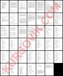 Деталь ступица Разработка технологического процесса проведение  Курсовая работа на тему Деталь ступица Разработка технологического процесса проведение анализа технологичности