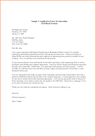 5 How To Write An Internship Letter Learning Epis Temology