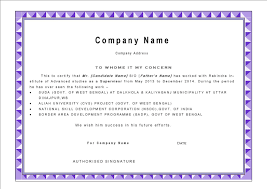 Best Work Experience Certificate Letter Template With Purple Frame