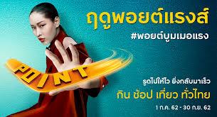 the season of krungsri bonus points บ ตรเครด ต กร งศร krungsri credit card
