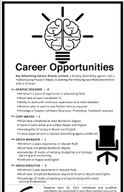 com newspaper copy writer job vacancy deadline newspaper copy writer job vacancy deadline 30 2015 key advertising