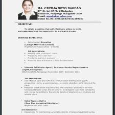 Accounting Resume For Fresh Graduates – Globish Within Resume Sample ...