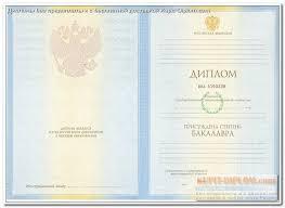 Заочное среднее специальное образование в воронеже Заочное среднее специальное образование в воронеже в Москве