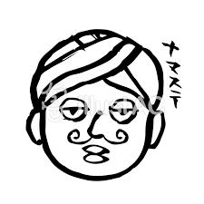 インド人の絵イラスト No 495519無料イラストならイラストac