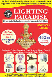 Exclusive Light Fittings Mangalore Lighting Paradise Exclusive Showroom For