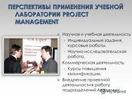 Презентация на тему Научная и учебная деятельность  1 Научная и учебная деятельность Индивидуальные задания курсовые